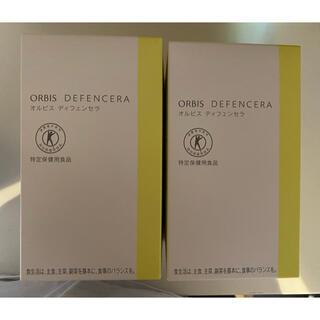 オルビス(ORBIS)のオルビス ディフェンセラ ゆず風味 2箱(60包)(その他)