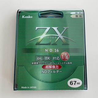 Kenko - Kenko ZX NDフィルター ND16 67mm