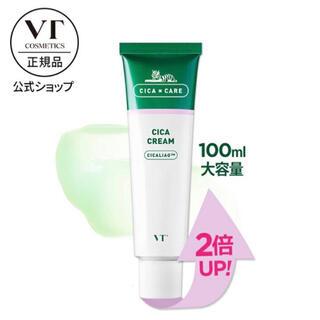 Dr. Jart+ - VT CICA CREAM / VT シカ クリーム 100ml