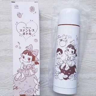 不二家 - 新品未使用☆非売品 不二家 ペコちゃん 水筒 ステンレス ボトル
