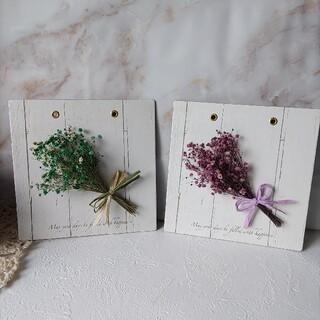 かすみ草   壁飾り   2個セット(緑 紫) アンティーク   ドライフラワー(ドライフラワー)