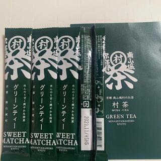 【即日発送】京都南山城村 グリンティー(茶)