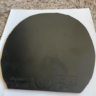 BUTTERFLY - ディグニクス80 黒 特厚