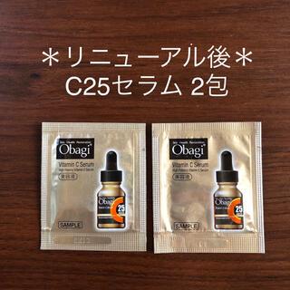 オバジ(Obagi)の残り3 オバジ C25 美容液 サンプル 2包【リニューアル後】(サンプル/トライアルキット)
