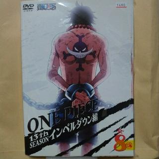 集英社 - DVD8枚 ONE PIECE 13th インペルダウン編 全8巻セット