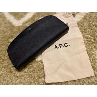 アーペーセー(A.P.C)の【10/30まで販売】A.P.C. ラウンドファスナー ハーフムーン 長財布(財布)