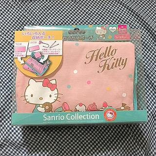 サンリオ(サンリオ)の【新品】キティ おでかけポーチ for 3DS LL(その他)