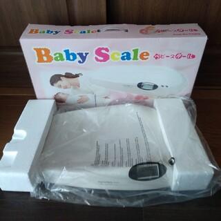 ベビースケール  ベビー用品 体重計 スケール デジタル 赤ちゃん TH996