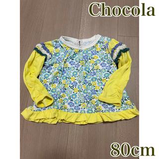 ショコラ(Chocola)のchocola ショコラ 長袖チュニックTシャツ イエロー 80(シャツ/カットソー)