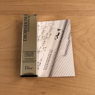 ディオール(Dior)のDIOR SHOW ディオールショウ マキシマイザー 3D マスカラ用ベース(マスカラ下地/トップコート)
