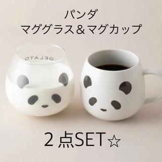 gelato pique - 【GELATO PIQUE CAFE】パンダマググラス&マグカップ