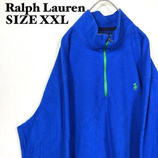 ポロラルフローレン(POLO RALPH LAUREN)のラルフローレン RALPH LAUREN ブルー青フリースジャケット 2XL男女(その他)