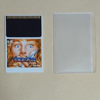 NEC - ビジランテ PCエンジンHuカード /ソフトと非純正ビニールスリーブのみ