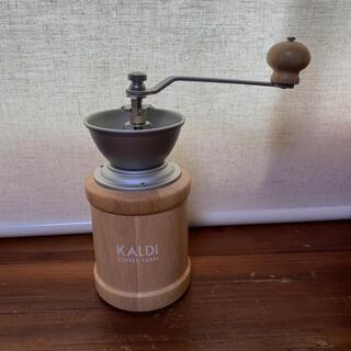 カリタ(CARITA)のカリタ カルディ コーヒーミル ミル(コーヒーメーカー)