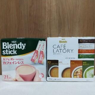 AGF - AGF ブレンディ やすらぎのカフェインレス 21本 カフェラトリー20本