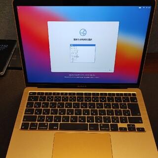 アップル(Apple)のMacBook Air 2020 GOLD 美品(ノートPC)