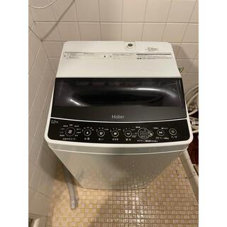 ハイアール(Haier)の214 Haier 5.5Kg 洗濯機 JW-C55D 2019年製(洗濯機)