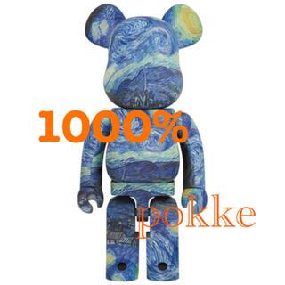メディコムトイ(MEDICOM TOY)のBE@RBRICK Vincent Van Gogh 1000% (フィギュア)