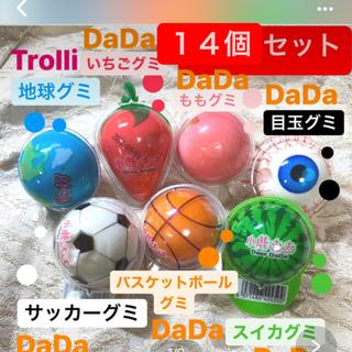 ⭐︎14個トローリ地球グミ DaDa目玉 スイカ いちご サッカー バスケ もも(菓子/デザート)
