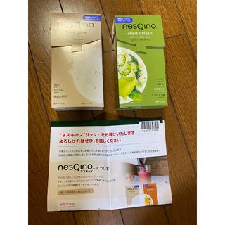ネスレ(Nestle)のネスレ ネスキーノ 2箱(その他)