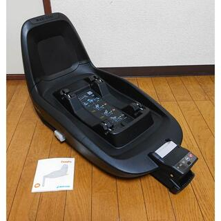 マキシコシ(Maxi-Cosi)のマキシコシ 2ウェイフィックス アイソフィックス車載ベース Maxi-Cosi(自動車用チャイルドシート本体)
