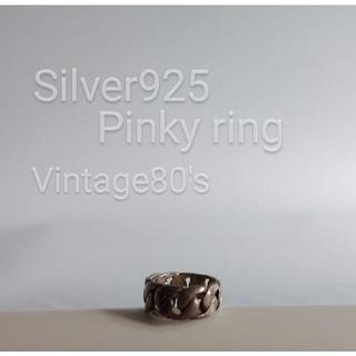 ロキエ(Lochie)のヴィンテージ80's シルバー925 ピンキーリング アンティーク レトロ(リング(指輪))