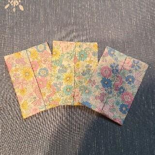 ミニポケットティッシュケース 花柄(外出用品)
