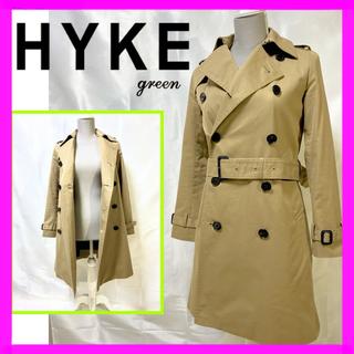 ハイク(HYKE)の美品 HYKE green トレンチコート ベージュ ハイク サイズ1(トレンチコート)