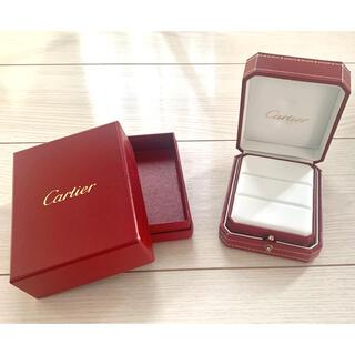 カルティエ(Cartier)のカルティエ Cartier  空き箱 結婚指輪 マリッジリング ボックス(ショップ袋)