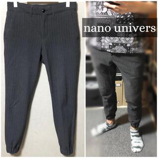 ナノユニバース(nano・universe)のnano universイージーパンツテーパードストライプジョガーパンツメンズ(その他)