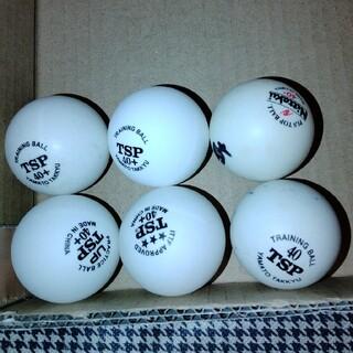 ティーエスピー(TSP)の卓球 ピン球(卓球)