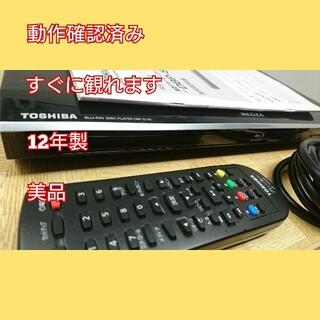 トウシバ(東芝)のTOSHIBA REGZA ブルーレイ DBP-S100 DVD プレーヤー(ブルーレイプレイヤー)