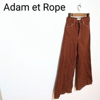 アダムエロぺ(Adam et Rope')のAdam et Rope デニムワイドパンツ(デニム/ジーンズ)