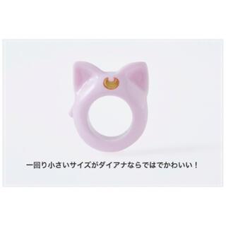 キューポット(Q-pot.)の美少女戦士セーラームーンコラボ ダイアナリング(リング(指輪))