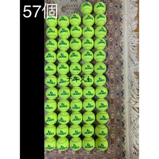 SAINT JAMES - 中古 テニスボール 160個