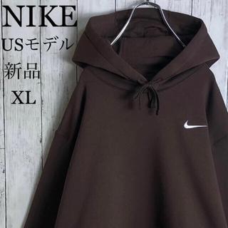 ナイキ(NIKE)の【新品】【USモデル】ナイキ 刺繍ロゴ パーカー XL 茶 ビッグシルエット(パーカー)