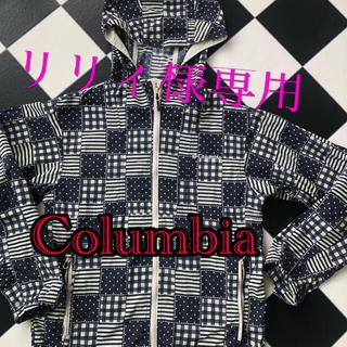 コロンビア(Columbia)の【値下げ】Columbia Sサイズ ナイロンパーカー(ナイロンジャケット)