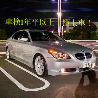 BMW - ☆極上車 最終値下げ☆車検たっぷり BMW 5シリーズ530i整備済み!