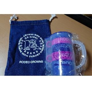 ロデオクラウンズワイドボウル(RODEO CROWNS WIDE BOWL)のRODEO CROWNS WIDE BOWL コップセット(ノベルティグッズ)
