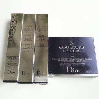 クリスチャンディオール(Christian Dior)の【送料無料】クリスチャンディオール化粧品箱4点セット(ラッピング/包装)