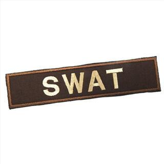 ワッペン ベルクロ/SWAT ブラウン 茶 12/マジックテープ ミリタリー(その他)