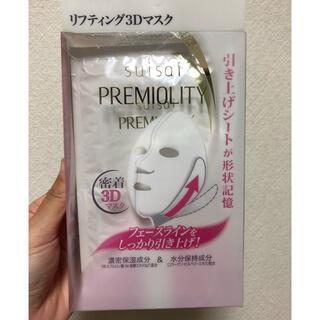 カネボウ(Kanebo)のsuisaiプレミオリティリフトモイスチャー3Dマスク(パック/フェイスマスク)