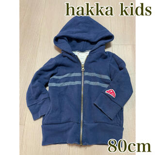 ハッカキッズ(hakka kids)のorange hakka ライン入りパーカー ネイビー 80(トレーナー)