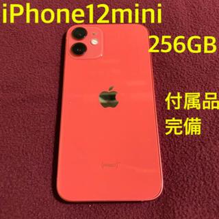 美品iPhone12 mini 256GB RED 本体フリー(スマートフォン本体)