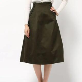 ルシェルブルー(LE CIEL BLEU)のルシェルブルー コルセットスカート カーキ(ひざ丈スカート)