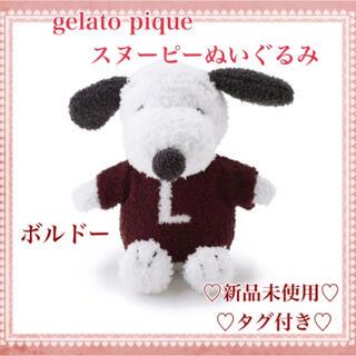 ジェラートピケ(gelato pique)のジェラートピケ スヌーピー ぬいぐるみ(ぬいぐるみ)