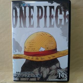 集英社 - DVD ONE PIECE ワンピース 14th  マリンフォード編 R-14