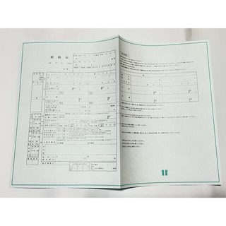 ティファニー(Tiffany & Co.)のティファニー 婚姻届(印刷物)