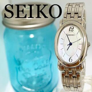 グランドセイコー(Grand Seiko)の4 SEIKO セイコー時計 レディース腕時計 アンティーク シェル文字盤 長丸(腕時計)