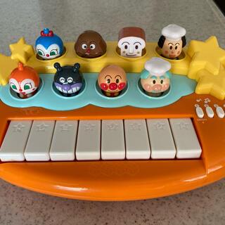 バンダイ(BANDAI)のアンパンマン ピアノ(楽器のおもちゃ)